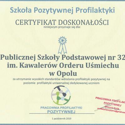 Galeria Certyfikat Doskonałości